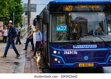 Moscow, Russia - May, 18, 2018: bus on the Moscow street