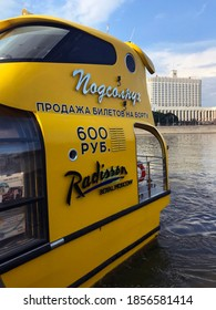 Moscow, Russia - May 18, 2019. Pleasure boat with tourists on Moscow River. This vessel belongs to the Radisson Royal Moscow flotilla. Summer activities.