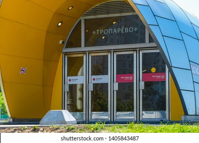 Moscow, Russia - May, 19, 2019: entrance to the metro station Troparevo in Moscow