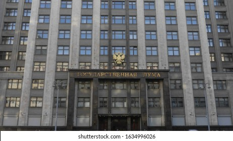 """MOSCOW, RUSSIA MAY -19.2019: Facade of the State Duma, Parliament building of Russian Federation, landmark in central Moscow. the inscription """"State Duma""""."""