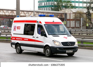 Moscow, Russia - May 2, 2018: Modern ambulance car Mercedes-Benz Sprinter in the city street.