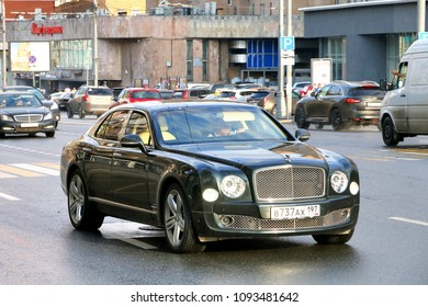 Moscow, Russia - May 2, 2018: Luxury motor car Bentley Mulsanne in the city street.
