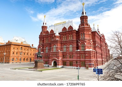 Moscow, Russia - May 2, 2020:Deserted Manezh square near the Historical Museum due to quarantine and self-isolation due to COVID-19 coronavirus