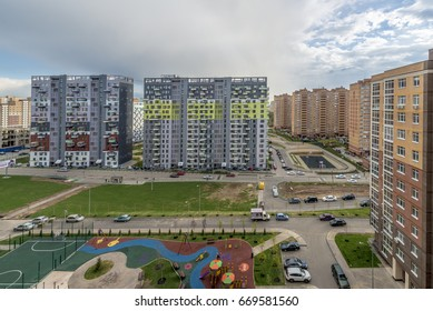MOSCOW ,RUSSIA - MAY  20  2017  Modern residential high-rise houses in new districts of Moscow