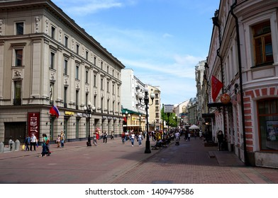 Moscow, Russia - May 20 2019: Arbat Street, mainly referred to in English as the Arbat, is a pedestrian street about one kilometer long in the historical centre of Moscow.