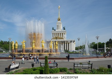 "Moscow, Russia - may 20, 2019: Fountain ""Friendship of peoples"" and pavilion № 1 ""Central"" (""House of peoples of Russia"") at VDNH"