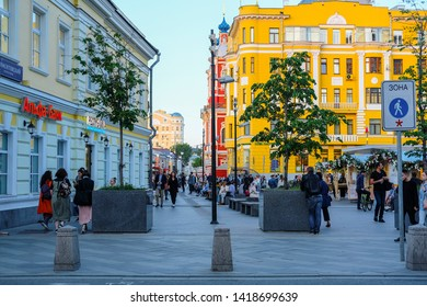 Moscow, Russia - May, 20, 2019: pedestrians on Moscow street