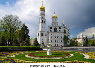 MOSCOW, RUSSIA - MAY, 2016: Ivan the Great Bell Tower in the Moscow Kremlin