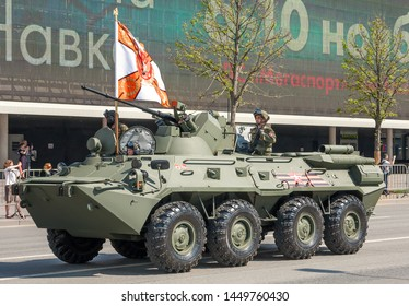 Moscow, Russia - May 2019: Rehearsal for  Victory Parade. Russian armored personnel carrier BTR-82A on New Arbat Street.