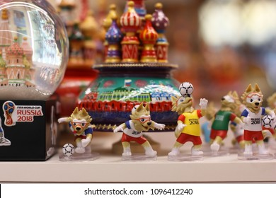 Moscow, Russia - May 21, 2018:  Official mascot  of the 2018 FIFA World Cup Zabivaka wolf. Sale of souvenirs with symbolics the FIFA World Cup of  the 2018.
