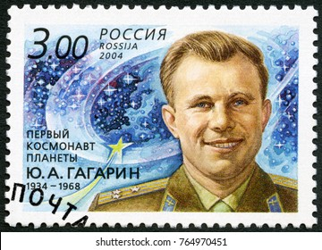 MOSCOW, RUSSIA - MAY 22, 2016: A stamp printed in Russia shows Yuri A. Gagarin (1934-1968), Pilot and cosmonaut, first astronaut, 2004