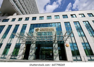 MOSCOW, RUSSIA - MAY, 22 2017:Sberbank head office in Moscow, Russia. Central Head Office