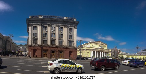 MOSCOW, RUSSIA - MAY 22, 2018: Panoramic view to Bolshoi and Maly Theatre, Central Universal Department Store TsUM and House of the Unions at Teatralny Proezd street in Moscow on May 22, 2018.