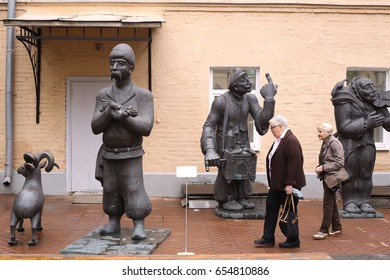 Moscow, Russia, May 23, 2017: Unidentified visitors on sculpture open air museum exhibition of georgian sculptor - Zurab Zhereteli in Moscow, May 23, 2017.