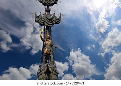 MOSCOW, RUSSIA – MAY 23, 2018: Peter the Great Statue against the sky, Moskow. Russia.