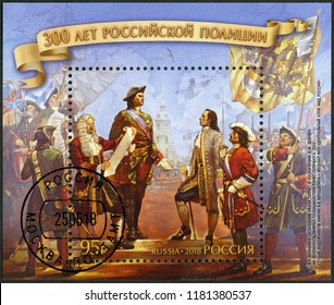 MOSCOW, RUSSIA - MAY 25, 2018: A stamp printed in Russia shows Peter the Great, 300th Anniversary of the Russian Police, 2018
