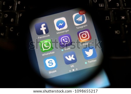 Moscow Russia May 25 2018 Viber Stock Photo (Edit Now