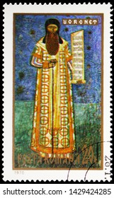 """MOSCOW, RUSSIA - MAY 25, 2019: Postage stamp printed in Romania shows Voronet Monastery: """"Metropolit Grigore Rosca"""", Frescoes from Romanian monasteries serie, circa 1970"""