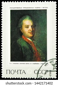 """MOSCOW, RUSSIA - MAY 25, 2019: Postage stamp printed in Soviet Union shows """"Poet portrait V.I. Majkov"""" 1760s, F.S. Rokotov (1735-1808), Russian Paintings - 1972 serie, circa 1972"""
