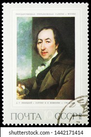 """MOSCOW, RUSSIA - MAY 25, 2019: Postage stamp printed in Soviet Union shows Writer portrait N.I. Novikov"""" 1790s, D.G. Levickij (1735-1822), Russian Paintings - 1972 serie, circa 1972"""