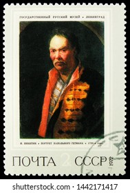 """MOSCOW, RUSSIA - MAY 25, 2019: Postage stamp printed in Soviet Union shows """"Hetmans Portrait"""" 1720, I.N. Nikitin (1680-1742), Russian Paintings - 1972 serie, circa 1972"""