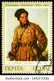 MOSCOW, RUSSIA - MAY 25, 2019: Postage stamp printed in Soviet Union shows Partisan A. G. Lunev by N.I. Strunnikov, Soviet Paintings serie, circa 1972