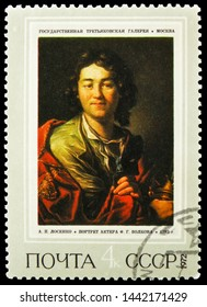 """MOSCOW, RUSSIA - MAY 25, 2019: Postage stamp printed in Soviet Union shows """"Actor portrait F.G. Volkov"""" 1763, A.P. Losenko (1737-1773), Russian Paintings - 1972 serie, circa 1972"""