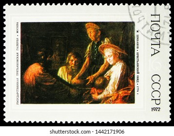 """MOSCOW, RUSSIA - MAY 25, 2019: Postage stamp printed in Soviet Union shows """"Peasant lunch"""" 1774, M. Shibanov, Russian Paintings - 1972 serie, circa 1972"""