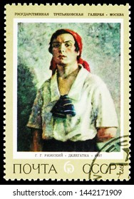 MOSCOW, RUSSIA - MAY 25, 2019: Postage stamp printed in Soviet Union shows 'Party Delegate' by G.G. Rjashskij, Soviet Paintings serie, circa 1972