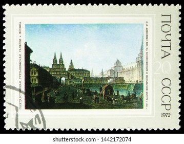 """MOSCOW, RUSSIA - MAY 25, 2019: Postage stamp printed in Soviet Union shows """"View of the Resurrection and Nikolsky Gates"""" 1811, F.Ja. Alekseev, Russian Paintings - 1972 serie, circa 1972"""