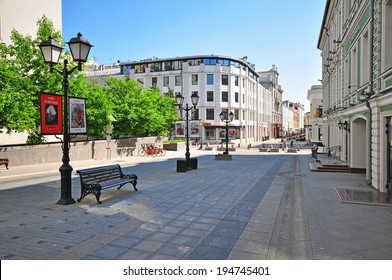 MOSCOW, RUSSIA - MAY 25: View of Stoleshnikov street in city centre of Moscow on may 25, 2014.