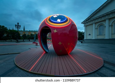 Moscow, Russia - May 25,2018 : Art object in the form of a soccer ball on Manezhnaya square in Moscow, 2018 FIFA World Cup in Russia. This Object near Red Square in Moscow.