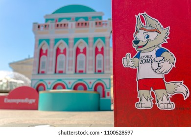 MOSCOW, RUSSIA - MAY 26, 2018: Official Mascot of FIFA 2018 World Cup in Russia - Zabivaka at installations of landmarks of cities participants of the World Cup 2018. Symbol soccer Championship 2018.