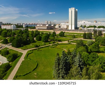 Moscow, Russia - May 27. 2018. large urban pond in Victory Park in Zelenograd