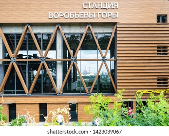 MOSCOW, RUSSIA - MAY 27, 2019: people near cafe in renovated station Vorobyovy Gory (Sparrow Hills) of Moscow Metro. It is on the Sokolnicheskaya Line, between Universitet and Sportivnaya station