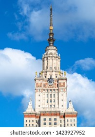 MOSCOW, RUSSIA - MAY 27, 2019: top of The Main Building of Moscow State University (Lomonosov State University of Moscow) from east side in sunny summer day