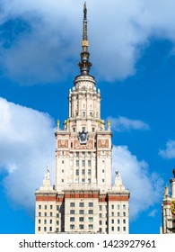 MOSCOW, RUSSIA - MAY 27, 2019: view of tower of The Main Building of Moscow State University (Lomonosov State University of Moscow) from east side in sunny summer day