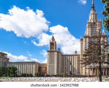 MOSCOW, RUSSIA - MAY 27, 2019: wing of Main Building of Moscow University on Akademika Samarskogo street. The inscription above the portal: 1949-1953 Moscow State University named after MV Lomonosov