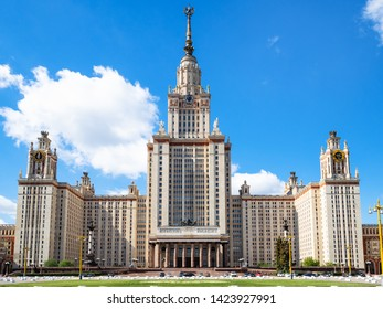 MOSCOW, RUSSIA - MAY 27, 2019: north facade of The Main Building of Moscow University on Akademika Samarskogo street. Inscription on portal: 1949-1953 Moscow State University named after MV Lomonosov