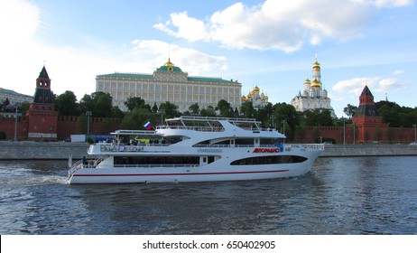 MOSCOW, RUSSIA - May 28, 2017: View of the Moscow river and Moscow Kremlin. Popular tourist view of the main attraction of Moscow. Russia