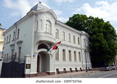 MOSCOW, RUSSIA - MAY 29, 2016: Consulate of Egypt in the former mansion of J. Recca.