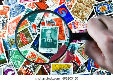 Moscow. Russia, May 29, 2017. Old Soviet postage stamps