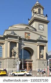 MOSCOW, RUSSIA - MAY 30, 2018: Moscow Kiyevsky railway station. Main entrance