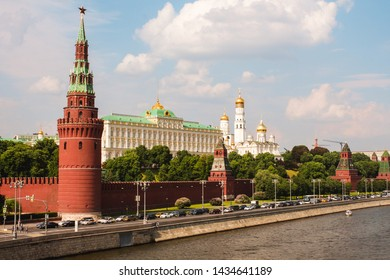 Moscow, Russia - May 30, 2019: Kremlin Embankment and towers of the Moscow Kremlin