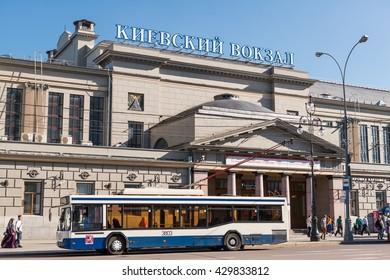 Moscow, Russia MAY 31, 2015: Kiyevskaya railway station on Square of Europe