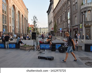 Moscow, Russia - May 31 2019: Moscow Friday evening in the center in the area of Kuznetsky Most, Okhotny Ryad and Pushkinskaya streets