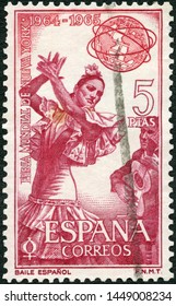 MOSCOW, RUSSIA - MAY 31, 2019: A stamp printed in Spain shows Spanish dancer, New York World Fair, 1964-65, 1964