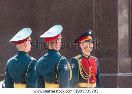 164081c4b73 Moscow Russia May 4 2018 Guard Stock Photo (Edit Now) 1083935783 ...