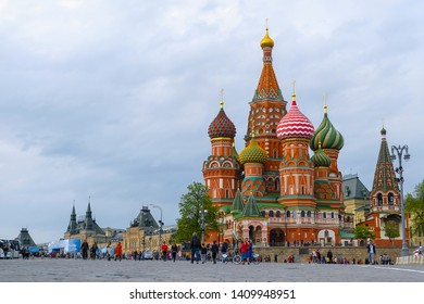 Moscow, Russia - May, 4, 2019: image of Cityscape with St. Basil Cathedral in Moscow