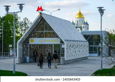Moscow, Russia - May, 5, 2019: entrance to the metro station Solntsevo in Moscow